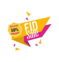 Sale posterbanner or flyer of eid mubarak vector