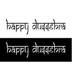 happy janmashtami greeting card design vector image vector image