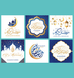 Set ramadan kareem moon arabic calligraphy vector