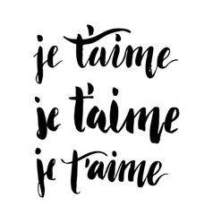 French I love you brush lettering vector image