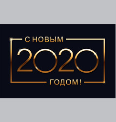 happy new year 2020 design template vector image
