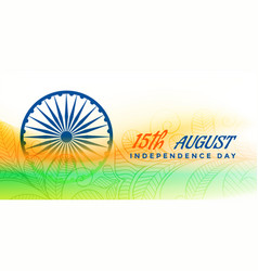 Stylish indian independence day background vector