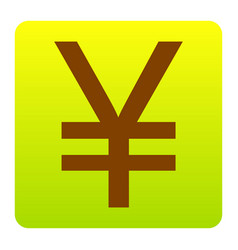 yen sign brown icon at green-yellow vector image vector image