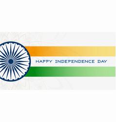 Indian flag with ashoka chakra independence day vector