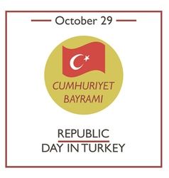 Republic Day in Turkey vector