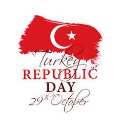 Turkey republic day festive vector