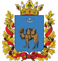 Semey Coat-of-Arms vector