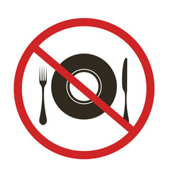No eating sign vector