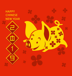 piggy zodiac sign on chinese new year greetings vector image