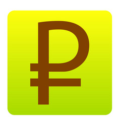 ruble sign brown icon at green-yellow vector image