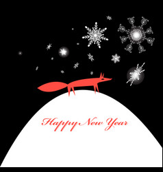 festive christmas card with a red fox vector image