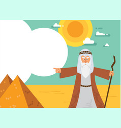 moses from passover story and egypt pyramid vector image