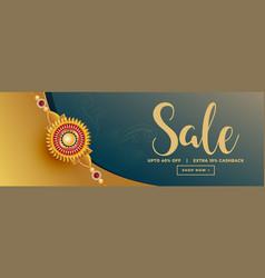 Sale banner for raksha bandhan festival vector