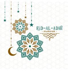arabic pattern style eid al adha festival vector image