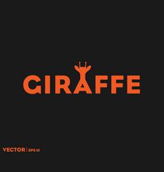giraffe word logo vector image