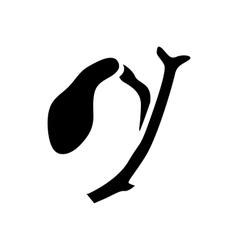 Human gallbladder icon simple style vector