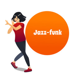 Jazz funk dancer in cartoon style vector