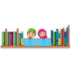 Muslim student reading book vector