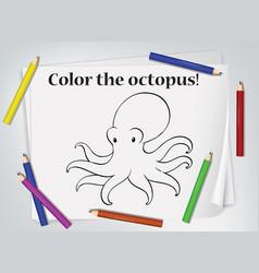 Children octopus coloring worksheet vector