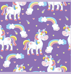 Seamless pattern with toy unicorns purple vector