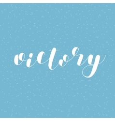 Victory Brush lettering vector image