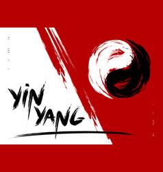 Watercolor brush yin yang symbol harmony vector