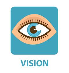 sense of vision flat style icon eye isolated on vector image