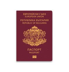 Cover passport bulgaria vector