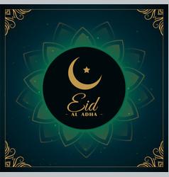 eid al adha islamic festival holiday background vector image