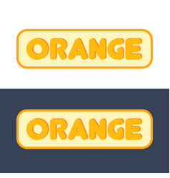 logo with sign of orange fruit vector image