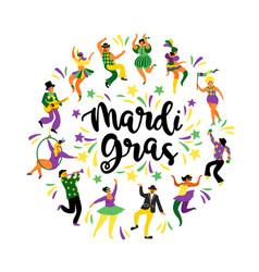 mardi gras of funny dancing vector image