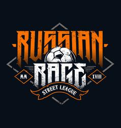 russian rage typography vector image vector image