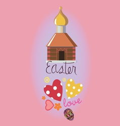 pink easter card with a small churchlet vector image vector image