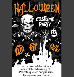 halloween holiday zombie party invitation poster vector image