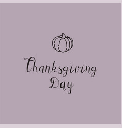 thanksgiving party day concept background simple vector image
