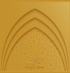 Ramadan kareem greeting card template with mosque vector