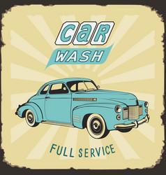 vintage metal sign car wash color vector image