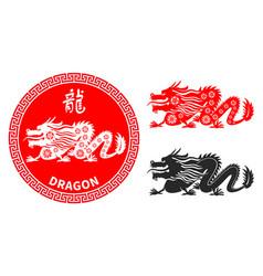 Chinese zodiac symbol dragon vector