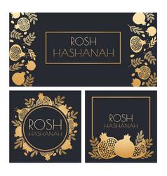 jewish new year happy shana tova rosh hashanah vector image