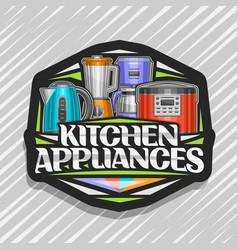 logo for kitchen appliances vector image