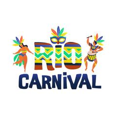 brazil carnival of funny vector image