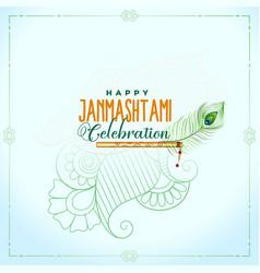 happy janmashtami celebration flute background vector image