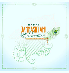 Happy janmashtami celebration flute background vector
