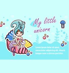 My little unicorn childish kawaii banner template vector