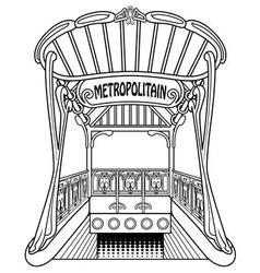 Metropolitain vector image vector image