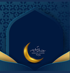 Ramadan kareem arabic calligraphy with blue moon vector