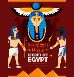 Secrets of egypt poster vector