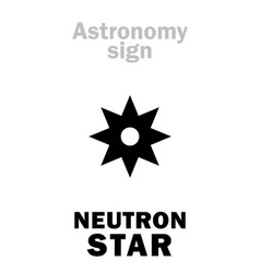 astrology neutron star collapsed dead star vector image