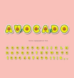 Avocado summer trendy font cartoon paper cut out vector