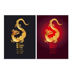 Golden dragon poster design color templates vector